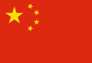 Cina Adili Penyelundup Narkoba Asal Kanada