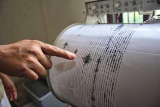 Gempa Guncang Yogyakarta